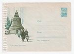 ХМК СССР/1963 г. 2434  22.03.1963 Москва. Кремль. Царь-колокол