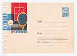 ХМК СССР/1963 г. 2452  30.03.1963 Теннис.