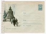 ХМК СССР 1963 г. 2343 СССР 1963 22.03 Москва. Кремль. Царь-колокол