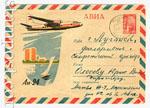USSR Art Covers 1963 2618 СССР 1963 26.06 АВИА. Самолет АН-24