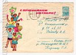 ХМК СССР 1963 г. 2647 СССР 1963 06.07 С праздником Октября! И.Дергилев