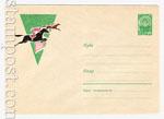USSR Art Covers 1963 2684 СССР 1963 20.07 Конный спорт
