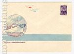 """ХМК СССР 1963 г. 2845 СССР 1963 10.11 Пароход """"Адмирал Нахимов"""""""