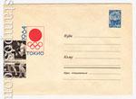 USSR Art Covers 1964 3172  1964 16.05 Олимпийские игры. Бокс
