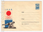 USSR Art Covers 1964 3173  1964 16.05 Олимпийские игры. Борьба