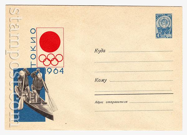 3174 ХМК СССР  1964 16.05 Олимпийские игры. Каноэ