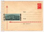 USSR Art Covers 1964 3330  1964 15.08 Вологда. Дом связи