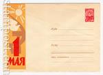 USSR Art Covers 1964 2988  1964 30.01 1 Мая