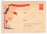 USSR Art Covers 1964 3133  1964 16.04 С праздником!