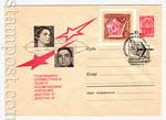 """USSR Art Covers 1964 3154 sg  1964 05.05 Годовщина полета """"Востока-5, 6"""""""