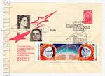 """USSR Art Covers 1964 3154 sg d  1964 05.05 Годовщина полета """"Востока-5, 6"""""""