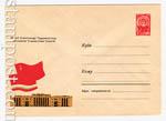 USSR Art Covers 1964 3289  1964 27.07 40 лет Советскому Таджикистану. Душанбе. Дом правительства