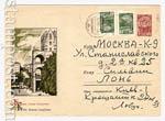 USSR Art Covers 1964 3364  1964 10.09 Киев. Улица Свердлова