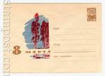 USSR Art Covers 1964 3428  1964 24.10 8 Марта. В.Михайлов