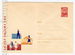 USSR Art Covers 1964 3475  1964 23.11 Советским женщинам слава!