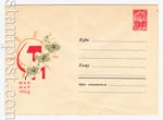 USSR Art Covers 1964 3510  1964 19.12 Май. Мир. Труд. Н.Кутилов
