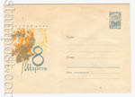 USSR Art Covers 1964 3518  1964 28.12 Международный женский день 8 Марта. Мимоза, солнце. А.Плетнев