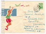 USSR Art Covers 1964 3130 USSR 1964 16.04  Junior airplane modeler.Used