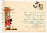 "USSR Art Covers 1964 3347 USSR 1964 29.08 Russian fairytale. ""Masha and Bear"".Used"