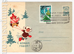 USSR Art Covers 1964 3352 USSR 1964 03.09 Happy  New Year! Special cancellation. Sold