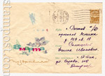 USSR Art Covers 1964 3427 USSR 1964 24.10  March 8. happy holiday! E. Anossov.Used