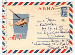 USSR Art Covers 1964 3498 USSR 1964 14.12 Airmail. helicopter MI-4.Used