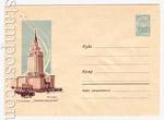 "USSR Art Covers 1964 3120 USSR 1964 10.04 Moscow Hotel ""Leningradskaya"""