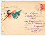 USSR Art Covers 1964 3183 USSR 1964 22.05 The first satellite. Used