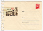 USSR Art Covers 1964 3190 USSR 1964 29.05 250 years of Leningrad's Post office.
