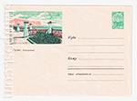 ХМК СССР/1964 г. 3105  02.04.1964 Судак. Набережная.