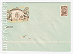 ХМК СССР/1964 г. 3112  06.04.1964 Евпатория. Библиотека им. А.С.Пушкина