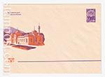 ХМК СССР/1964 г. 3113  06.04.1964 Железноводск. Грязелечебница