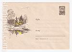 ХМК СССР/1964 г. 3117  10.04.1964 Осенний пейзаж. Перелет птиц