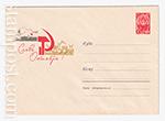 ХМК СССР/1964 г. 3121  10.04.1964 Серп и молот на фоне боевого отряда и промышленного предприятия