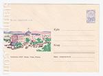 ХМК СССР/1964 г. 3122  10.04.1964 Кызыл. Улица Ленина