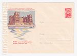ХМК СССР/1964 г. 3140  20.04.1964 Баку. Дом правительства.
