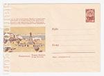 ХМК СССР/1964 г. 3142  20.04.1964 Севастополь. Площадь Нахимова.