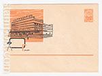 ХМК СССР/1964 г. 3143  22.04.1964 Гродно. Широкоэкранный кинотеатр