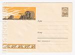 ХМК СССР/1964 г. 3150  24.04.1964 Уборка хлопка