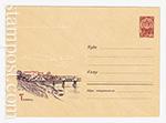 ХМК СССР/1964 г. 3151  27.04.1964 Тюмень. Школа-интернат.