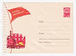 ХМК СССР/1964 г. 3135  16.04.1964 Слава Октябрю! Красное знамя на фоне химического предприятия.