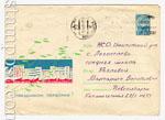 ХМК СССР 1965 г. 3533 p  1965 04.01 С праздником Первомая! В.Михайлов