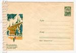 ХМК СССР 1965 г. 4050  1965 04.12 Сумы. Дом филармонии и художественного музея