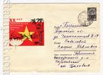 ХМК СССР 1965 г. 3639 p  1965 06.03 20 лет Демократической Республике Вьетнам