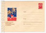 ХМК СССР 1965 г. 3682  1965 06.04 Советским воинам-победителям слава!