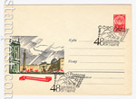 USSR Art Covers 1965 3828 USSR 1965 05.07 Happy holidays! Palace square. Special  cancellation