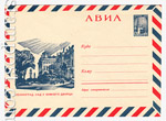 USSR Art Covers 1965 3966 USSR 1965 30.09 Airmail. Leningrad. In the garden of Winter Palace