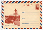 USSR Art Covers 1965 3967 USSR 1965 30.09 Airmail. Leningrad. The arrow of Vasilievsky  island.