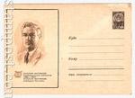 ХМК СССР 1965 г. 4036 СССР 1965 02.12 Муслим Магомаев