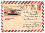 USSR Art Covers 1965 3858 USSR 1965 23.07 Airmail. Aircraft landing at the pavilion.Used